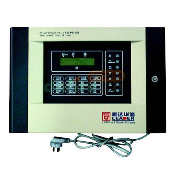 jb-qb/ld128e(m)火灾报警控制器,利达华信,壁挂式