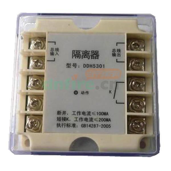 ddh5301隔离器,德派森,总线隔离器