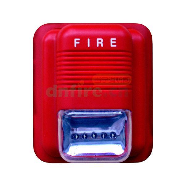 ahg992050火灾声光报警器