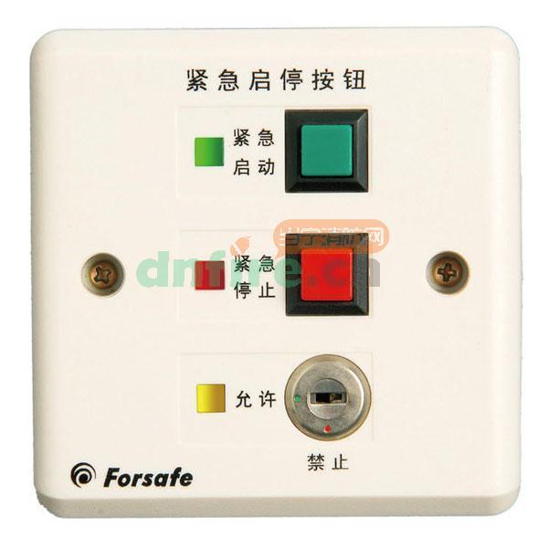 fs1901紧急启停按钮盒