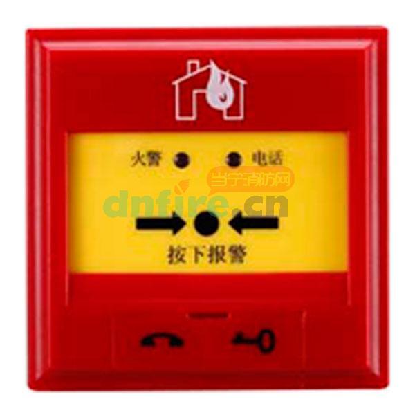 火灾报警按钮,泰和安