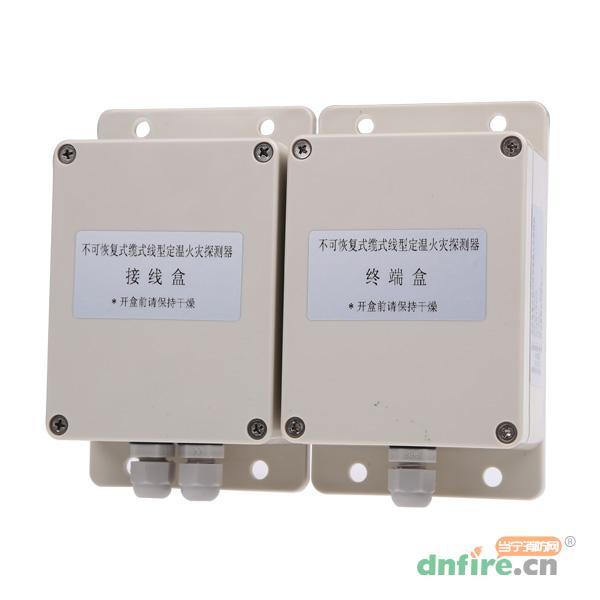jtw-ld-zc100接线盒/终端盒