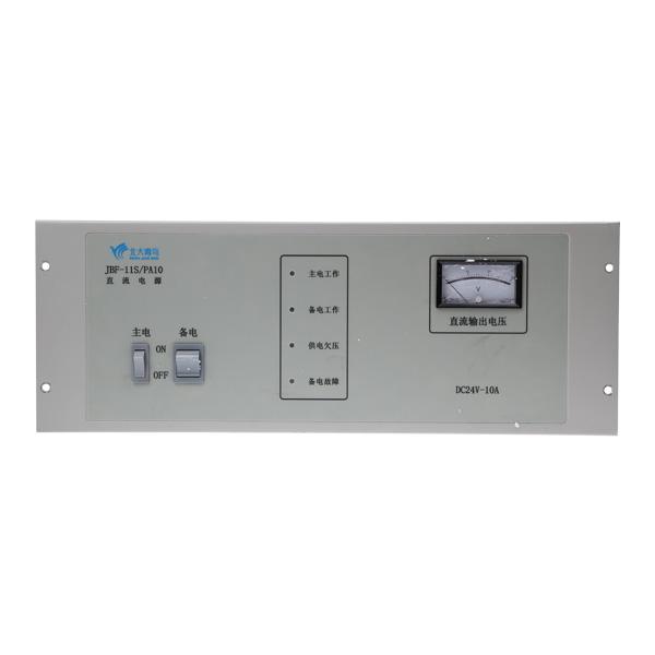 jbf-11s/pa10联动直流电源