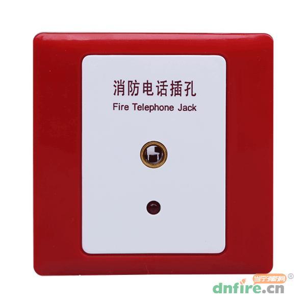 htel-pj总线式消防电话模块