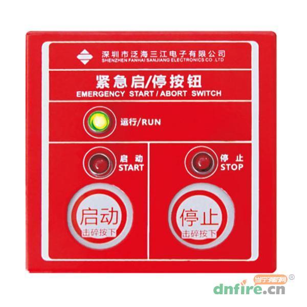 qm-an-965k紧急启停按钮