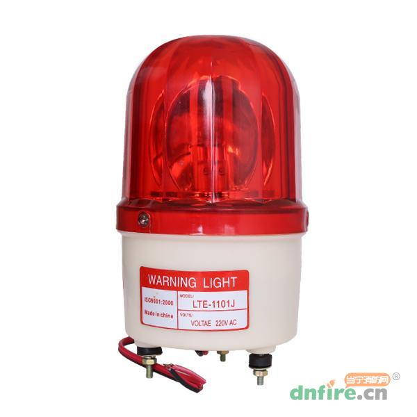 LTE-1101J旋转报警灯 ROTARY WARNING LIGHT