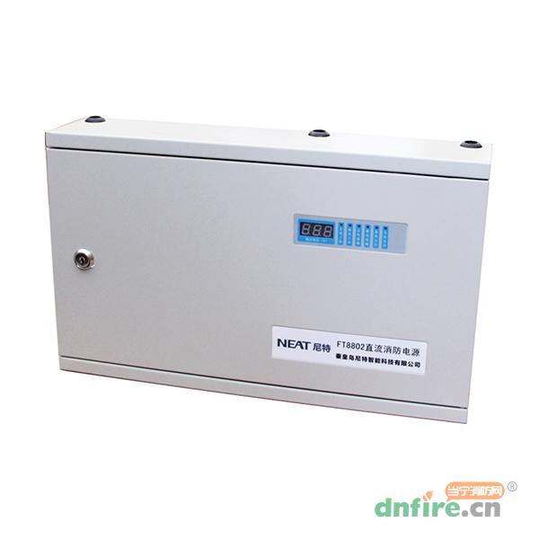 ft8802 直流消防电源,尼特,消防电源系列