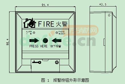 火灾检测电路图