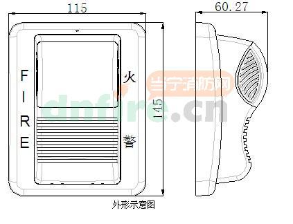 60mm三,泰和安tx3300编码声光报警器的结构特征与工作原理 (1)&nbsp
