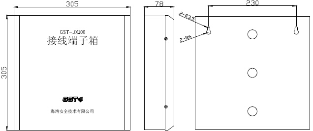 GST-JX100型接线端子箱外形示意图