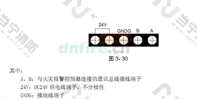gstzf500z接线图