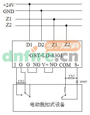gst-ld-8301输入输出模块的接法