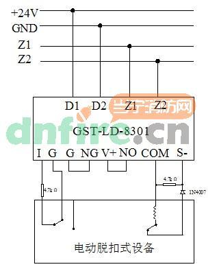 gst-ld-8301输入输出模块有源与无源输出的接线方法