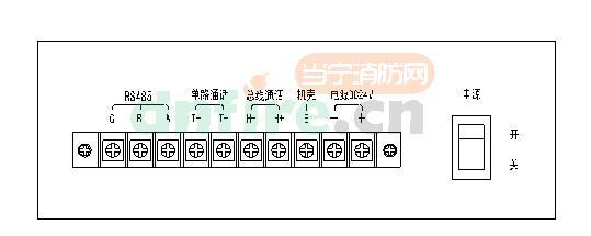 hy5711b总线消防电话主机(利达华信)