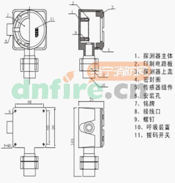 at0501ah点型可燃气体探测器结构特征图示