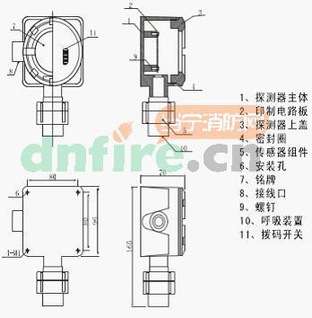 1AH K点型可燃气体探测器结构特征与安装接线 -AT0501AH K可燃气图片
