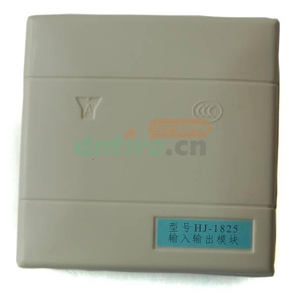 hj-1825输入输出模块|松江云安|价格|安装|资料