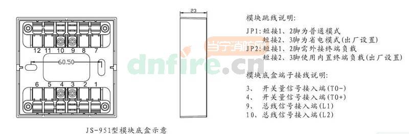 jsyd6 热水器电路图
