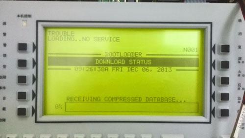 诺帝菲尔nfs2-3030火灾报警控制器(联动型)系统调试