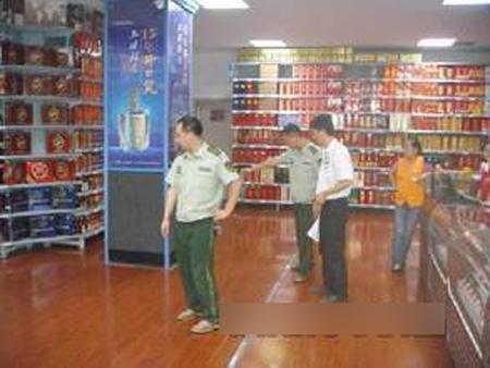 超市消防安全管理的知识
