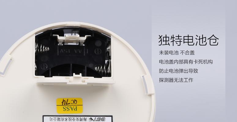 哹n�+��gf_jty-gf-gstn701独特电池仓