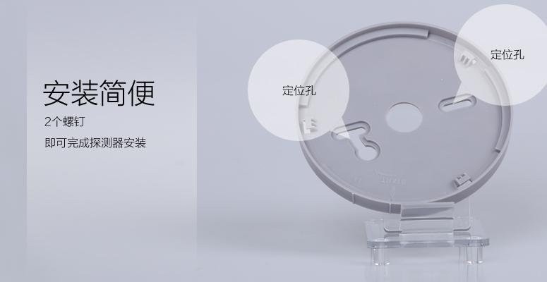 JTY-GF-GSTN701独立式感烟探测器安装简便