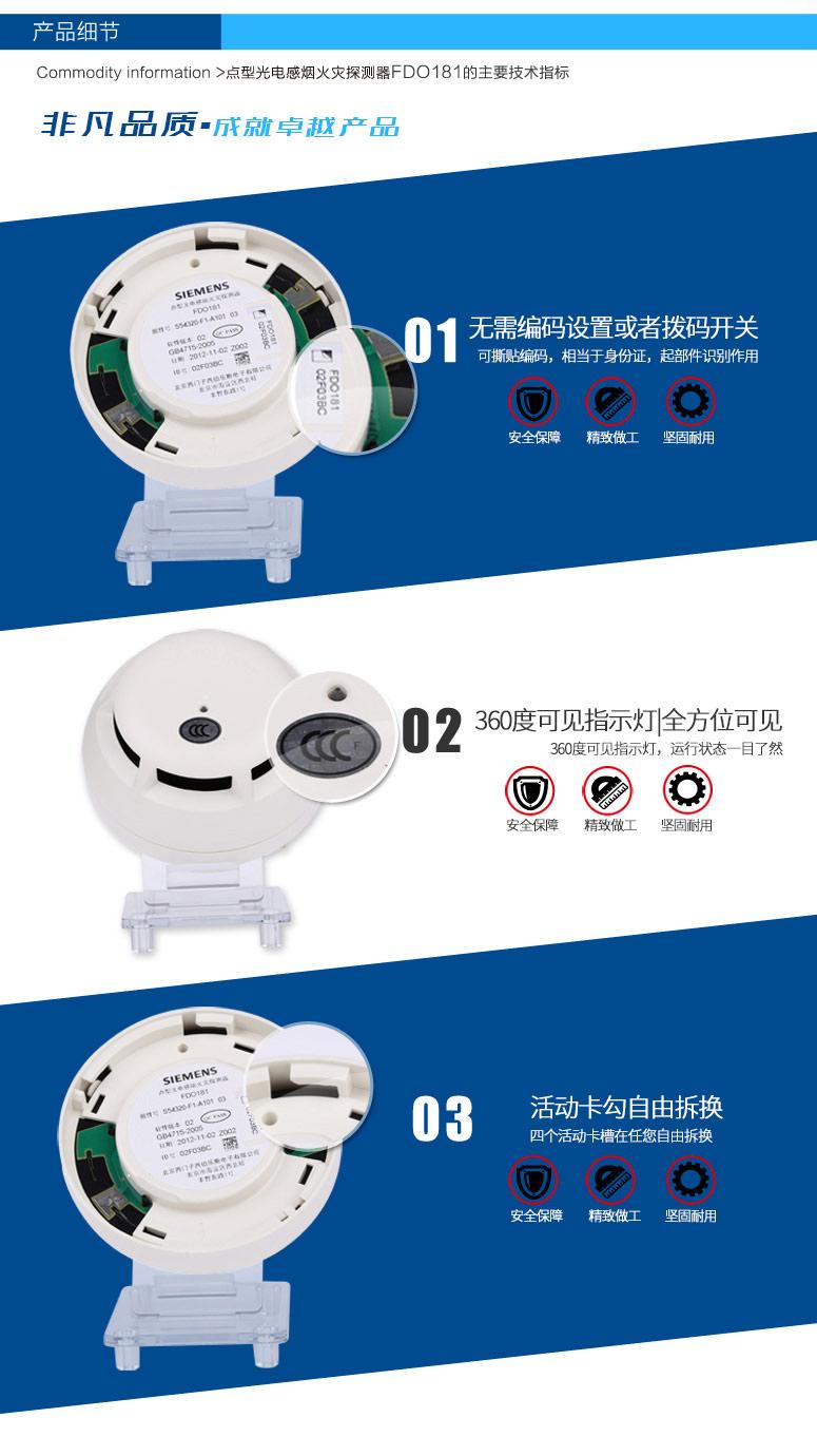 FDO181主要技术指标描述
