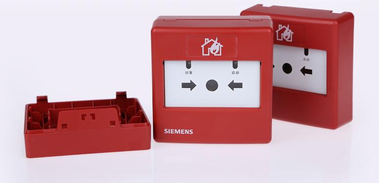 FDHM183消火栓按纽产品详细信息