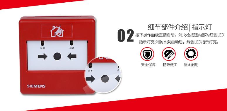该消火栓按钮用于当火灾发生时按下操作面板,控制器发出启动信号联动消防水泵及其它设备。它由消火栓按纽和底座两部分组成。   •满足国家标准GB16806-2006《消防联动控制系统》   •每个按钮独立编址,地址自动设定,无需编码器设置或者拨码开关   •两个LED可显示正常、启动、测试及回答等状态   •通过FD18-BUS与FC18系列控制器通讯   •产品标签上自带可撒式编码贴,方便工程调试   •可复位压下式报警,使用专用钥