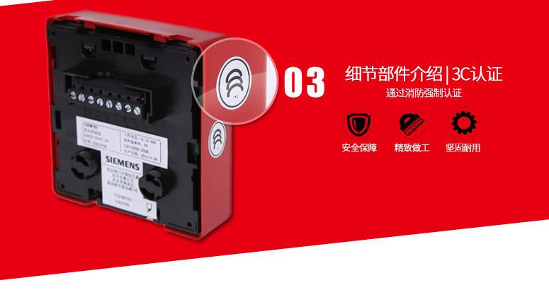 FDHM183消火栓按纽通过消防强制性认证