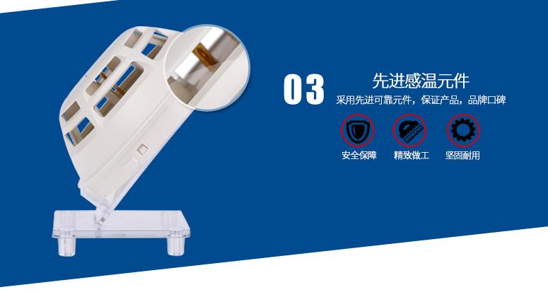 HI720-CN感温火灾探测器采用先进可靠元件,保证产品、品牌口碑