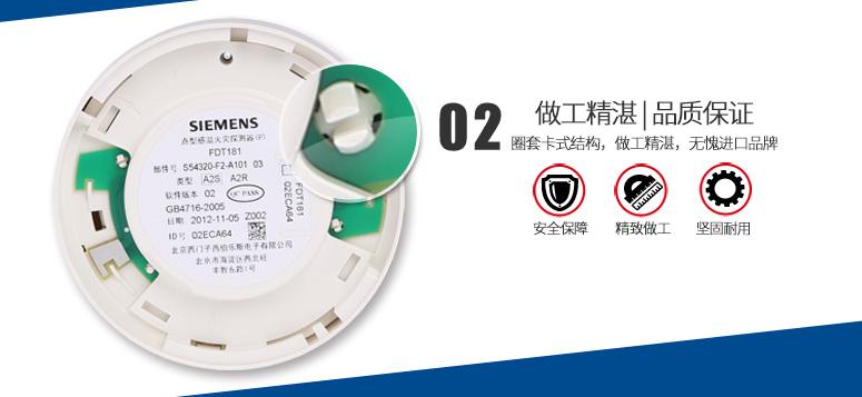 FDT181点型感温火灾探测器做工精湛 品质保证