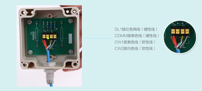jtw-lcd-zc500a终端盒接线说明