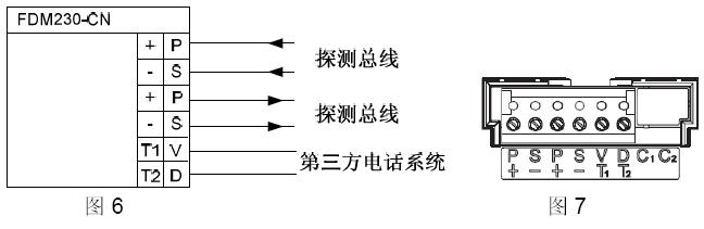 电路 电路图 电子 原理图 648_211