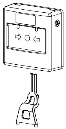FDM230-CN手报功能检查
