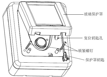 GST-QKP01采用壁挂式安装
