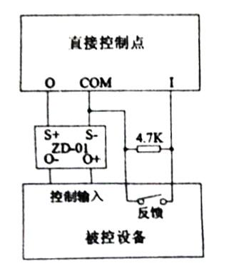 zd-01海湾终端器安装使用说明