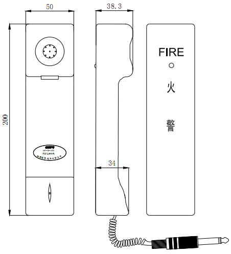 GST-TS-100B 型消防电话分机外形尺寸及结构示意图