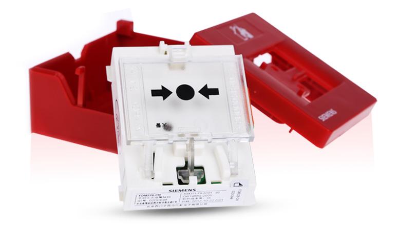 FDM228-CN手动报警按钮(可复位式)产品实拍图