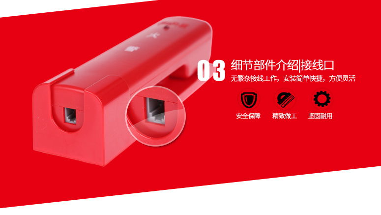 gst-ts-100a消防电话分机液晶头接线口展示