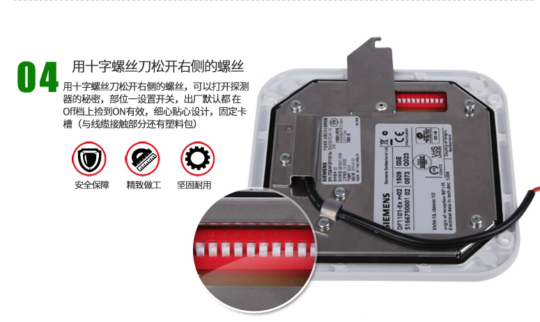 DO1101A-EX非编址感烟探测器(防爆型)产品细节展示