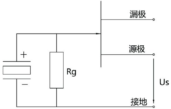 (图1-6)是热释电传感器的前置放大器电路,它由一个场效应管源极跟随器
