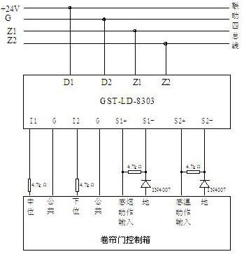 海湾常用83系列消防模块接线图整理汇总