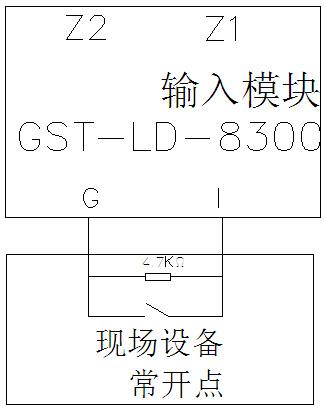 海湾gst-ld-8300和gst-ld-8301消防模块的接线方法更新