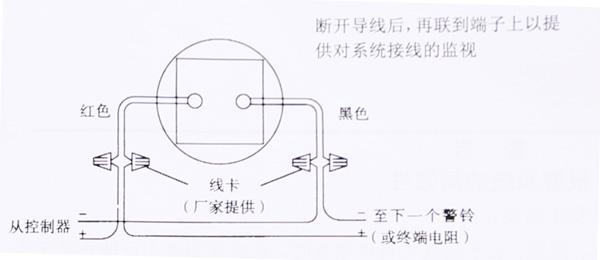 盛赛尔ssm24-6/8/10警铃的接线及安装
