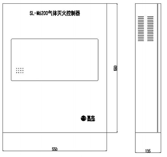 SL-M6200气体灭火控制器外形尺寸图