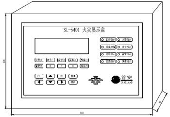 SL-5401火灾显示盘外形与结构尺寸图