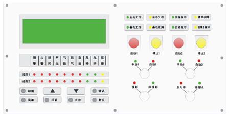 SL-5302二区气体灭火控制器面板指示灯和按键注释