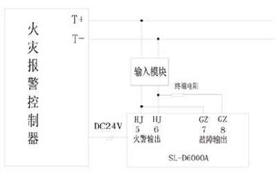 JTW-LD-SL-D6000A火灾探测器接线方式