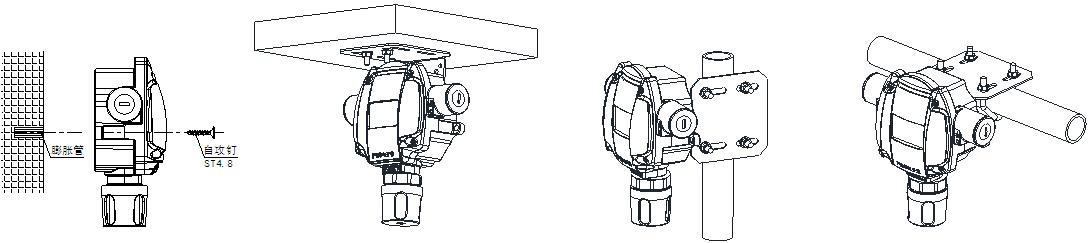 ex-b点型可燃气体探测器安装图